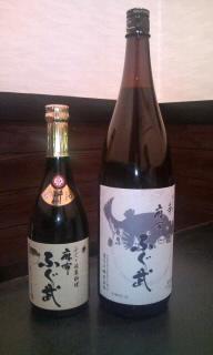 ふぐ武日本酒